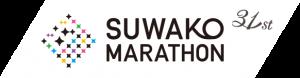 10月27日「第31回諏訪湖マラソン」へ出店しました